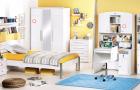 Çilek mobilya çocuk ve genç odası modelleri