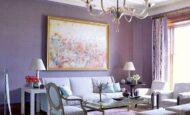 Oturma Odası Dekorasyonunda Lila Renk